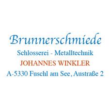 04_brunnerschmiede